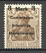 1920 Germany Joining of Marienwerder (Shifted Overprint)