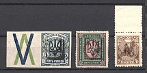 Ukraine Tridets Local Issue (MH/MNH)