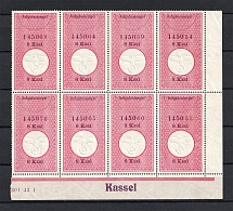 8 Kssl Kassel Postage Stamp, Germany (Block, MNH)