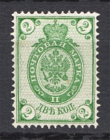 1884-88 Russia 2 Kop (Background Shifted, Print Error)