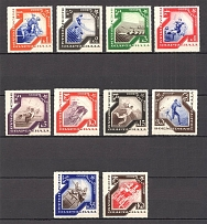 1935 International Spartacist Games at Moscow (Full Set, MNH)