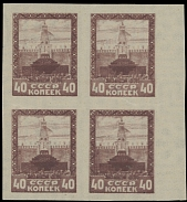 Soviet Union LENIN MAUSOLEUM ISSUE: 1925, essay of unaccepted design for 40k