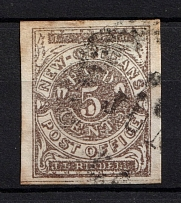 1861 5c New Orleans, Confederate States of America, Local (Mi.3a, Canceled, CV $220)