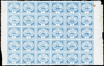 1872, First printing, Steamer 1 penny blue, intermediate stone, block of 30
