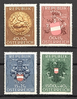 1949 Austria (CV $30, Full Set, MNH)
