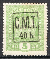 Romanian Occupation of Ukraine Kolomyia CMT 40 h on 5 H (Black Ovp)