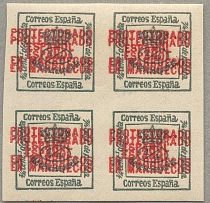 1915, 4/4 c., green, block of (4), DOUBLE overprint, MNH, SUP! Estimate 700€.  A