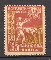 1948 Bayreuth Displaced Persons DP Camp Ukraine `35` (Perf)