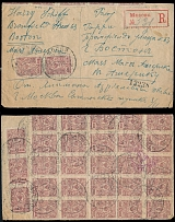 RSFSR, 1922, registered cover from Moscow to Boston, with 5k claret in blk of 25