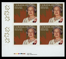 Canada, 2002, Queen Elizabeth II Golden Jubilee, 48c multicolor, imperf blk of 4