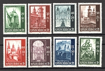 1948 Austria Architecture (CV $20, Full Set, MNH)