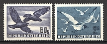 1950 Austria Airmail (CV $25, Full Set, MNH)