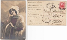 1915 Russian Empire. Mailpiece (open letter). Krasnovodsk (present time in the