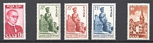 1950 Saar Germany (Full Sets)