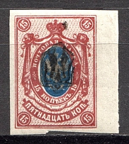 Poltava Type 1 - 15 Kop, Ukraine Tridents (Signed)