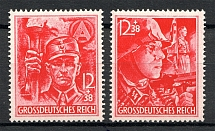 1945 Germany Third Reich Last Issue (Full Set, CV $100, MNH)