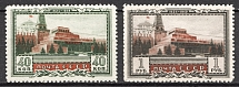 1949 USSR 25th Anniversary of the Death of Lenin (Full Set)