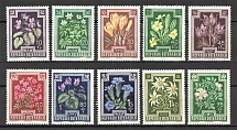 1948 Austria Flowers (CV $10, Full Set, MNH)