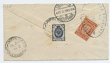 1903. Stavropol. Beautiful zemstvo exhibition letter with rare cancellation. Fro