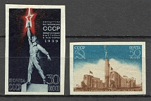1939-40 The USSR Pavilion in the New York (50 kop 33.5мм, Full Set, MNH)