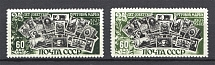 1946-47 60k 25th Anniversary of Soviet Postage Stamp (DIFFERENT Issues, MNH)