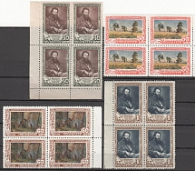 1948 USSR. Shishkin. Solovyov 1264 - 1267. The full series of 4 block of four wi
