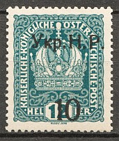 1918 Kolomyia West Ukrainian People's Republic 10/12 H (CV $2250, MNH)