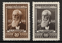 1946 USSR 125th Anniversary of the Birth of Chebyshev (Full Set, MNH)