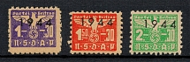 1944 `NSDAP` Quarterly Party Dues, Germany (MH/MNH)