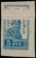 1923, peasant 5r blue, imperforated single with open pre-printing paper fold