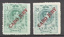 1919 Spanish Cape Juby Overprint from Both Sides