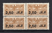 2.50Rm Holiday Contribution Stamps, Germany (Block of Four, MNH)