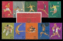 People's Republic of China, 1965, National Sport Games, 4f-43f