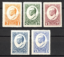 1929 Latvia (CV $45, Perf, Full Set)