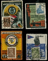 Soviet Union - Postal Advertising Labels, 1923-29,  four used labels with stamps