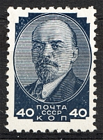 1936-37 USSR Definitive Issue