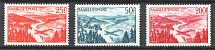 1948 Saar Germany Airmail (Full Set)