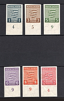 1945 Saxony Soviet Russian Zone of Occupation, Germany (Control Numbers, Full Set)