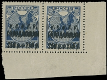 Famine Relief Surcharges, 1922, double black surcharge 250r+250r on 35k ultra,