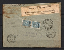 International Registered Letter Kalinkovichi-Dudichi Minsk Province. Label and Postmark 10 of the Return Post Office in Minsk