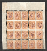 Kiev Type 2 - 1 Kop, Ukraine Tridents Block (MNH)