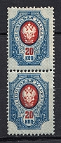 1908-17 20k Empire, Russia (SHIFTED Background, Print Error, Pair, CV $60, MNH)