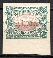 1901 Russia Wenden Castle (Imperf, Brown Center, Probe, Proof)