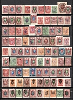 Kiev Type 2+3, Ukraine Tridents Collection (Perforated+Imperforated, Signed)