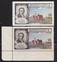 1955 USSR  Venezianov 1p Two Issues (Full Set MNH) $18