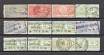 1912-21 Germany Reich Freight Stamps (Canceled)