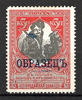1915 Russia Charity Issue 3 Kop (Perf 11.5, Specimen)