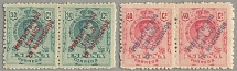 1915, 30 c., 40 c., lot of (4) in 2 pairs, broken N in ESPANOL, MH, VF! Estimate