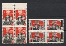 1950 USSR The Labor Day MARGINAL Blocks of Four (Full Set, MNH)