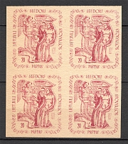 Lithuania Baltic Dispaced Persons Camp Seedorf Block of Four `20` (Imperf)